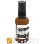 【專櫃即期品】Aesop 香芹籽抗氧化保濕精華乳(60ml)-2021.09《jmake Beauty 就愛水》