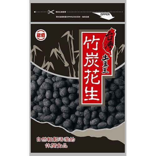 冠億台灣土豆王-竹炭花生130g/包【愛買】