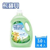 箱購 熊寶貝 柔軟護衣精 3.0Lx4/瓶_茶樹抗菌