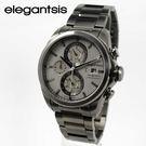 【萬年鐘錶】elegantsis  時尚三環 重機競速錶 銀x銀灰  45mm  ELJT42R-6G05MA