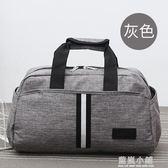 森立韓版時尚旅行包女手提行李包健身包男短途旅行袋運動包行李袋 藍嵐