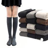 新春大吉 韓國高筒襪女長筒襪女冬天日系加厚保暖毛圈冬季及膝襪護膝小腿襪