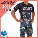 Zoot S19 EST83 83系列 - 有袖連身三鐵服 (男) Z190901004