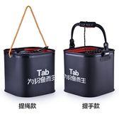 Tab加厚EVA打水桶可折疊裝魚桶釣魚活魚箱帶繩小魚桶漁具魚護桶蓋 免運
