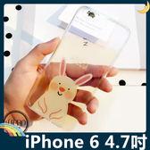 iPhone 6/6s 4.7吋 藍光半透保護套 軟殼 可愛卡通 熊熊 兔兔 亮面全包款 矽膠套 手機套 手機殼