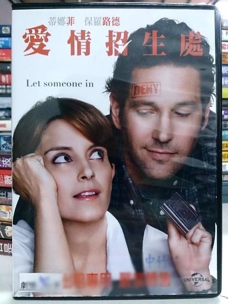 挖寶二手片-Y118-130-正版DVD-電影【愛情招生處】-蒂娜菲 保羅路德(直購價)