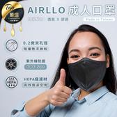 口罩 防塵口罩 成人口罩 拋棄式口罩 立體口罩 兒童口罩 拋棄口罩 臺灣製造【HTE006】