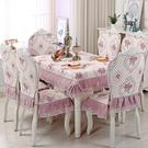 餐桌布 餐桌布藝歐式餐椅墊套裝家用長方形桌布台布四季通用防滑椅子套罩【果果新品】