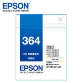 EPSON T364 墨水匣量販包 T364650