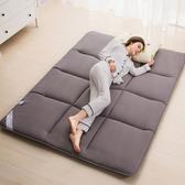 床墊褥子雙人1.8m床打地鋪睡墊1.2米棉絮墊被軟榻榻米床墊1.5m床WY 【八折搶購】