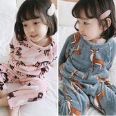 春季上新 兒童珊瑚絨睡衣女童舒適家居服保暖童裝冬裝男童衣服寶寶可愛套裝