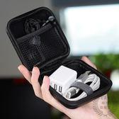 記憶卡收納盒保護收納盒USB數據線整理優盤U盾內存卡藍芽耳機包 中秋烤肉鉅惠