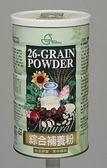 元豪 綜合補養粉600g/罐 (本產品特別添加三益菌、綜合酵素)