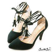 amai尖頭絨布芭蕾綁帶流蘇跟鞋 綠