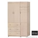 INPHIC-Ruby 奧斯卡4×7尺胡洗白衣櫥_9PFn