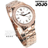 NATURALLY JOJO 羅馬假期 鑽錶 優雅時刻 藍寶石水晶玻璃 女錶 玫瑰金x白 JO96951-80R