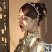 新娘頭飾結婚中式秀禾服飾品古裝大氣發飾套裝復古婚禮龍鳳褂配飾 全館免運