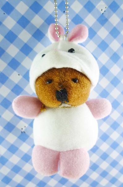 【震撼精品百貨】日本精品百貨-鑰匙圈-熊變兔子
