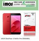 【現貨】ASUS ZenFone4 Selfie Pro ZD552KL 5.5吋 iMOS 3SAS 防潑水 防指紋 疏油疏水 螢幕保護貼