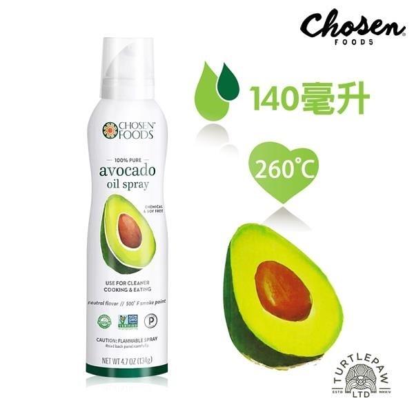 【南紡購物中心】【Chosen Foods】噴霧式酪梨油1瓶 (140毫升)
