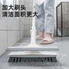 衛生間刷地刷子長柄廁所刷瓷磚浴室地磚可旋轉清潔刷二合一地板刷「免運」