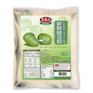 【馬玉山】新鮮綠豆粉450g...
