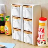 歐式塑料調味瓶套裝廚房創意調味盒鹽罐糖罐味精調料罐【白嶼家居】