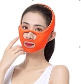瘦臉神器面罩睡眠繃帶提升提拉v臉部緊致下垂雙下巴法令紋瘦臉貼 夢露時尚女裝