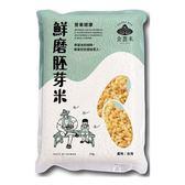 金農米鮮磨胚芽米2KG【愛買】