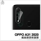 OPPO A31 2020 纖維鏡頭貼 手機鏡頭 保護貼 保護膜 玻璃貼 防刮 防爆 手機 後鏡頭 鏡頭保護