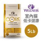 PetLand寵物樂園Wellness-Core無穀系列-室內貓-低卡健康 / 11磅 貓飼料