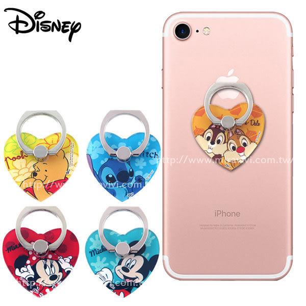 【DD】迪士尼 Disney 經典愛心 扣環 指環支架 手機支架 手機架 立架