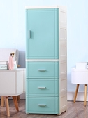 35CM夾縫收納櫃抽屜式床頭櫃多層廚房儲物櫃塑料衛生間整理櫃 LX 韓國時尚週 免運