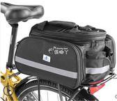 自由車袋 山地自行車后馱包貨架包騎行裝備駝包配件尾包后座包單車包 俏腳丫