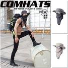 又敗家@Siggi韓版可拆卸360度防曬漁夫帽魚夫帽攝影帽遮陽帽平頂帽釣魚帽休閒帽(含面罩