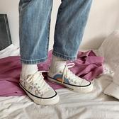 帆布鞋 高幫帆布鞋女春季韓版獨角獸彩虹流行鞋板鞋少女心  『優尚良品』