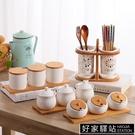 廚房用品北歐陶瓷調味罐三件套玻璃佐料瓶糖味精調料盒套裝家用 -好家驛站