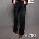 MIT台灣製漸層刷色造型口袋伸縮中直筒牛...