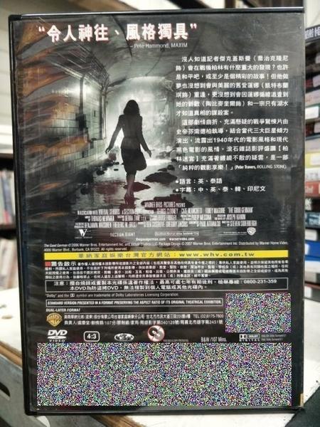 挖寶二手片-G10-025-正版DVD-電影【柏林迷宮】-喬治克隆尼 凱特布蘭琪(直購價)