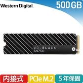 WD 黑標 SN750 500GB NVMe PCIe SSD固態硬碟(EKWB散熱片)