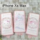 三麗鷗雙料保護殼 iPhone Xs M...