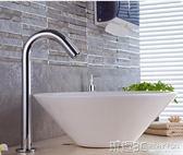感應水龍頭 全銅單冷熱家用衛生間洗手器一體化全自動紅外線感應式水龍頭 玩趣3C