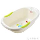 好娃娃初生兒寶寶浴盆 嬰兒用品新生兒洗澡盆可坐躺兒童沐浴盆ATF 安妮塔小舖