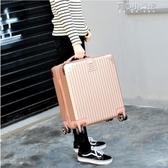 行李箱女18寸輕便登機箱20密碼箱韓版小清新旅行箱網紅小型拉桿箱YYJ  育心小館