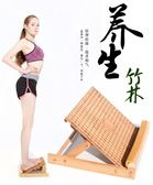 拉筋板 竹子拉筋板實木站板拉筋凳斜踏板拉筋器矯正板折疊按摩健身康復【韓國時尚週】