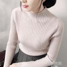 半高領毛衣女2020秋冬新款修身針織衫內搭洋氣上衣長袖緊身打底衫-完美