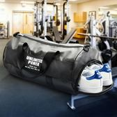 圓筒干濕分離健身包男訓練運動手提游泳袋潮單肩斜挎背包輕便旅行 MKS宜品