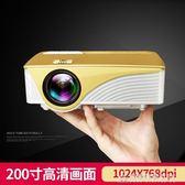 投影機 奧普達hk6wifi家用高清安卓蘋果投影儀1080P無線手機wifi智慧微型 酷斯特數位3c igo