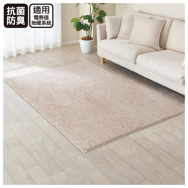 地毯 PB SHAGGY BE 130×185 NITORI宜得利家居