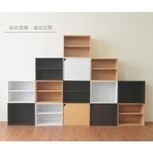 【Hopma】日式二層櫃/收納櫃(無門有隔層)-黑胡桃